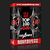 2016百大DJ(Sylenth1预制音色)Class A Samples Top 100 DJs Sylenth 2016 For SYLENTH1