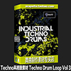 Techno风格鼓素材 Techno Drum Loop Vol 3(125bpm)