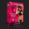 DJ Goodies - Loops & Samples Vol 2 (76-134bpm)